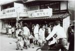 〜今と昔〜カワライ毛糸(4連続)