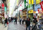 〜今と昔〜丸京川魚店